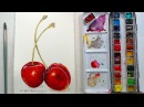 LIVE Cherries in Watercolor 12 30pm ET
