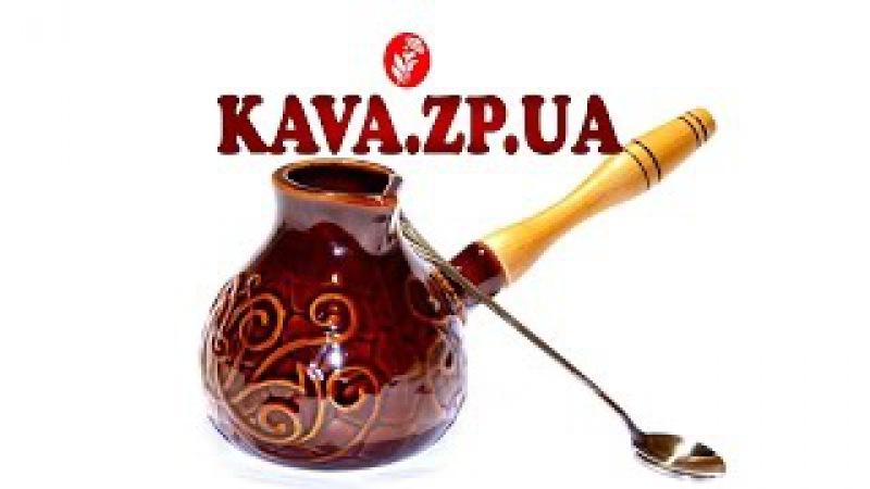 НОВИНКА Турка керамическая жаропрочная с деревянной ручкой Ажур Cezve ceramic heat resistant wooden