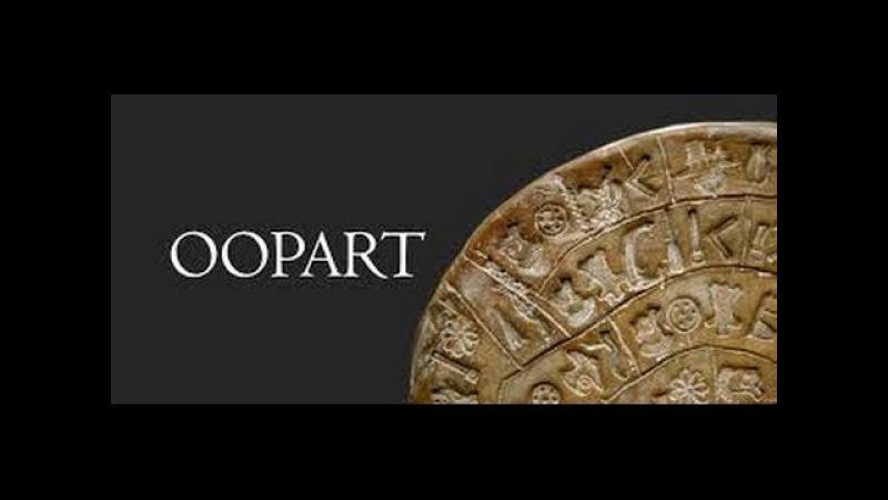 OOPARTS, objetos fuera de su tiempo.(Documental) LSCHANNEL