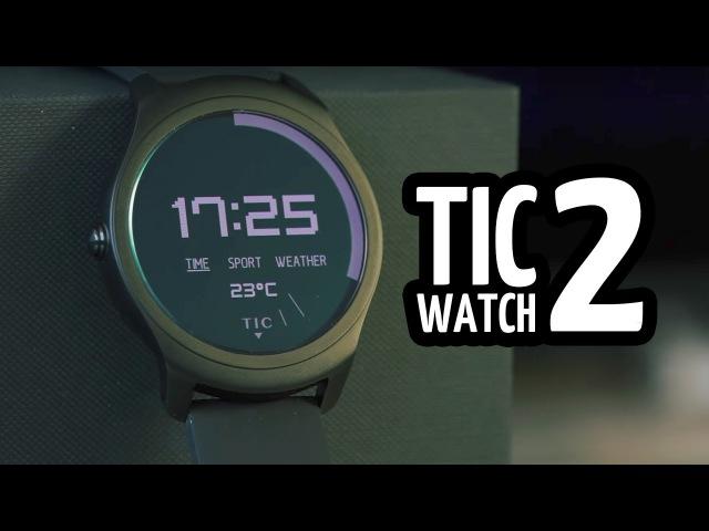 Обзор смарт часов с GPS - TicWatch 2 » Freewka.com - Смотреть онлайн в хорощем качестве