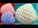 Gorro a Crochet punto marshmallow malvaviscos 3D tejido tallermanualperu