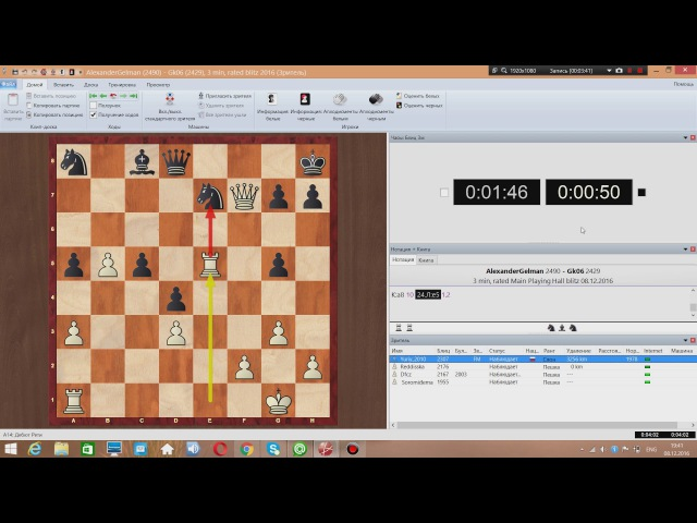 Радостные шахматы. Наблюдаем как играет А. Гельман 2
