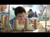 Швейная фабрика MONDIGO