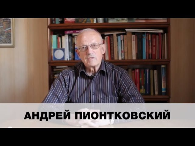 Фильм А Пионтковского о том как Путин убил Немцова