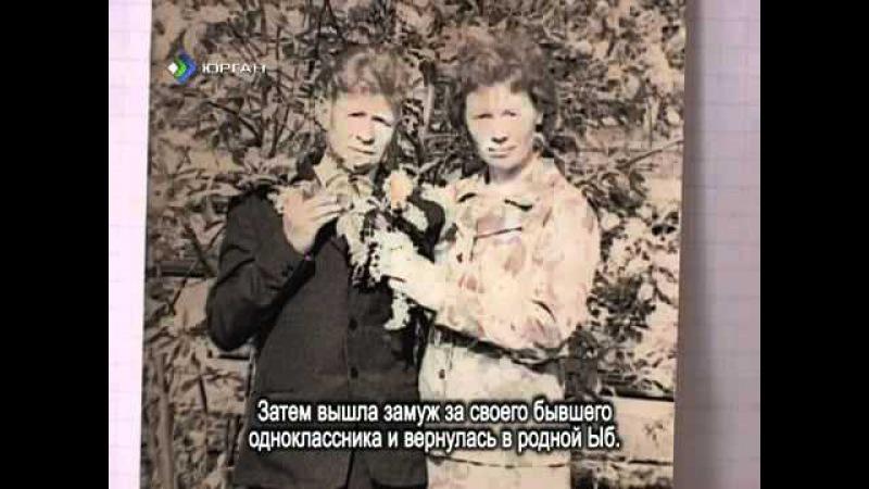 Миян йоз Ариадна Муравьева