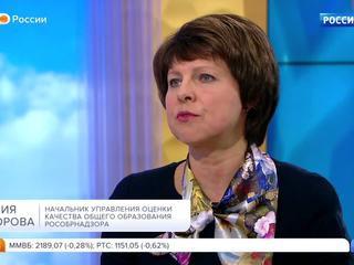 Утро России. Эфир от 17.01.2017