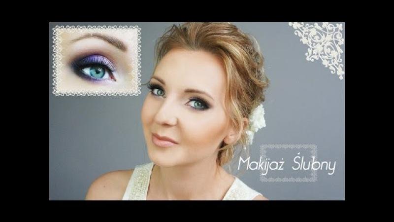 Makijaż ślubny smoky z fioletem wskazówki