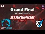Epic Liquid vs VG.J #4 Grand Final | SL Ileague Season 3 Dota 2