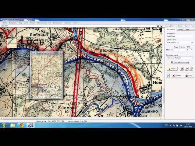 Подготовка карты для привязки в OziExplorer