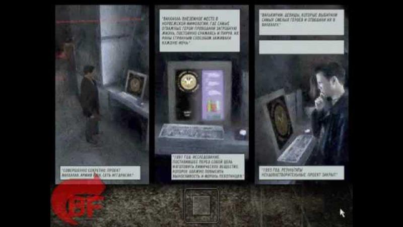 Max Payne Прохождение Часть 24 (3-3) - Вся Правда