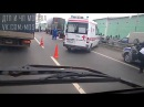 ДТП Авария на МКАДе Москва 15 09 2017г