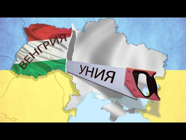 Как униаты готовят Украину к разделению
