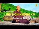 Linh Hồn Không Có | Trưởng Lão Thích Thông Lạc