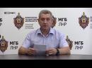 МГБ ЛНР пресекло деятельность сектантов, помогавшим СБУ и неонацистам