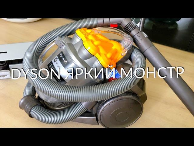ОБЗОР ПЫЛЕСОСА DYSON DC29
