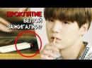 BTS - LOVE YOURSELF ТЕОРИЯ/THEORY | KPOP ARI RANG