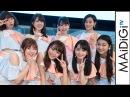 """アンジュルム和田彩花、NMB48須藤の""""結婚宣言""""にコメント 「人それぞれな"""