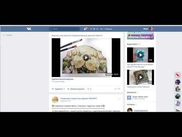Видеообзор для сообщества DECORITI