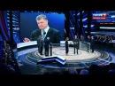 Вести.Ru: 60 минут. Порошенко подхватил Трампа: какие шансы на импичмент?