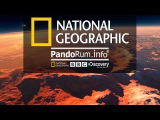 Реальность или фантастика: Жизнь на Марсе (National Geographic) HD