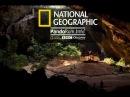 С точки зрения науки В недрах Земли National Geographic HD