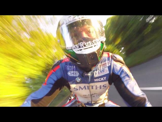 HP4 Race Isle of Man