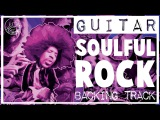 Soulful Rock Backing Track in B Minor