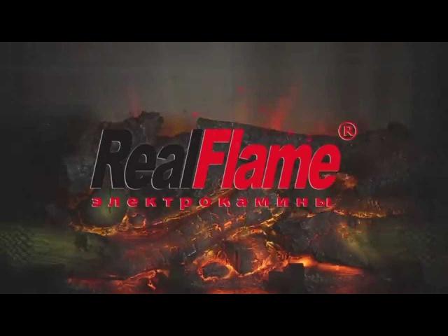 RealFlame официальный ролик