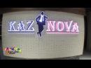 Ресторан Мама Мия и клуб Казанова Уральск. Restaurant Mama Mia and Club Kazanova Uralsk. 2017