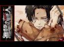 Вторжение Титанов опенинг 1 Guren no Yumiya Русский кавер от Jackie O Remake