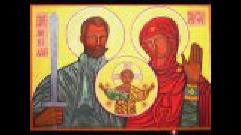 МОЛИТВА КО ГОСПОДУ О ПРОЩЕНИИ ГРЕХОВ РОДА МОЕГО