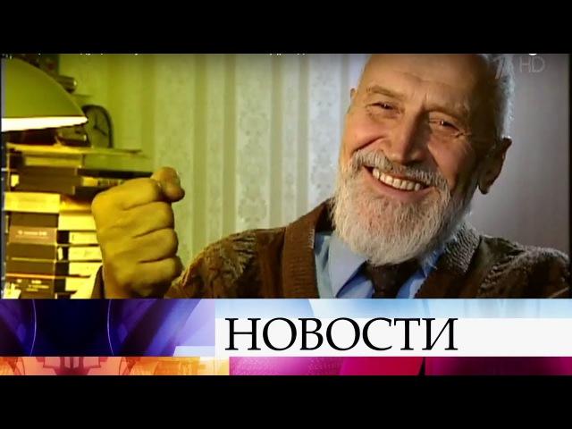 Ученый, телеведущий ипутешественник Николай Дроздов отмечает 80-летие.