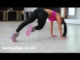 Интервальная тренировка для похудения Workout  Будь в форме