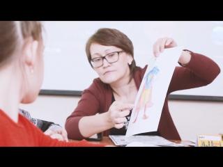 Где учить английский В Биг Бене!