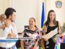 Молодые семьи получают сертификаты на жилье