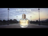 The new ELIE SAAB fragrance- Girl of Now