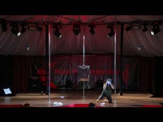 Pole Performance International Казымов Артем г. Харьков