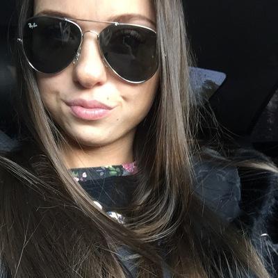 Lubava Alexandrovna