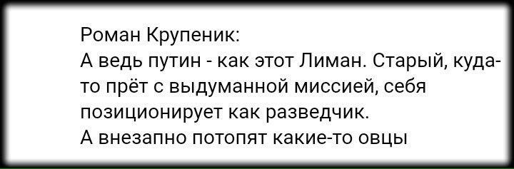 Замглавы Европарламента Ламбсдорф призывает Меркель проявить твердость в переговорах с Путиным по Донбассу - Цензор.НЕТ 5785