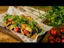 Салат из баклажанов в ресторане Eshak Сергея Светлакова