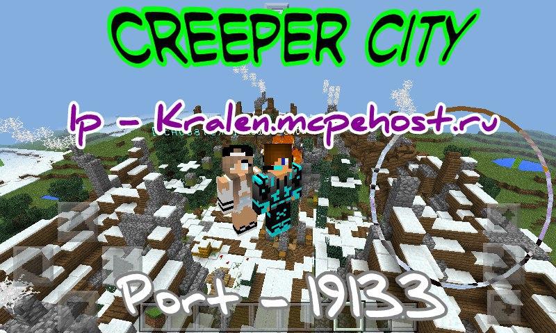 CreeperCity