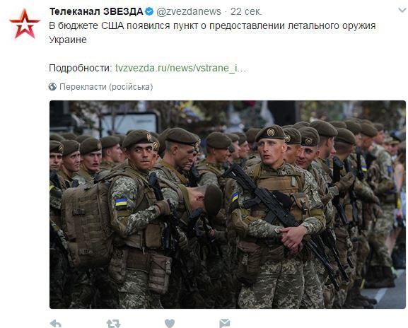 Сегодня террористы уже 20 раз открывали огонь на Донбассе: применялась артиллерия, танки и БМП - Цензор.НЕТ 4522