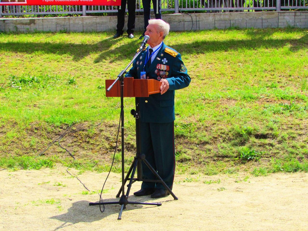 Георгий Васильевич Фролов