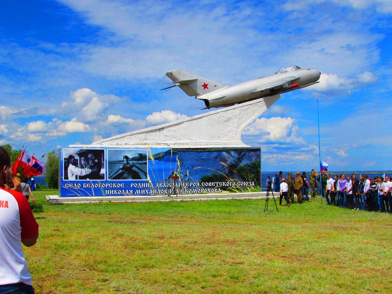 Памятник-самолет «Защитникам Сталинградского неба в годы Великой Отечественной войны»