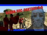 GTA Online Будни Лос- Сантоса №6 (Читерюги, Снежки, Серийный убийца)