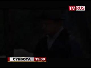 Анонс Д-ф Последний звонок Нестора Петровича. Михаил Кононов Телеканал TVRus