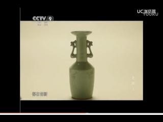 китайская традиционная культура--瓷路(三)----5