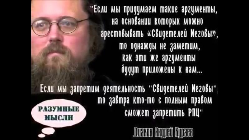 КАК САТАНА ВОЮЕТ И ОСВЯЩАЕТСЯ В РОССИИ-А МОЛИТЕСЬ ЛИ ВЫ ДВОЙНИКУ БОГА(2Кр 4-4)