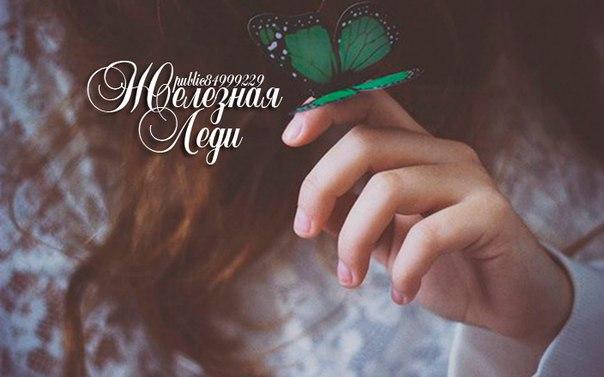 Фото №456239352 со страницы Марины Салашной