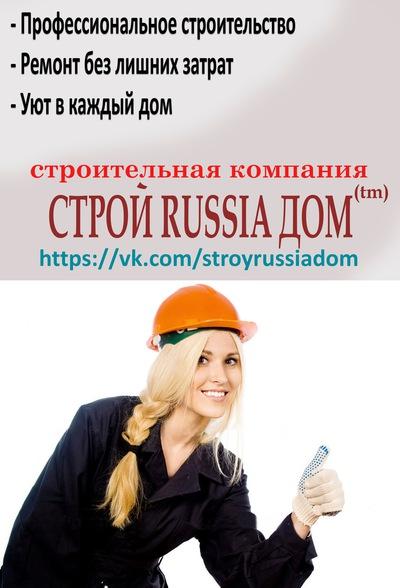 Μихаил Αртемьев